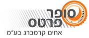 Superparts Logo